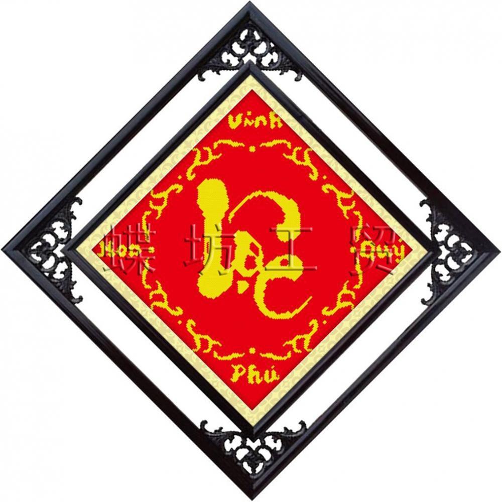 Vinh Hoa Phú Quý 222508