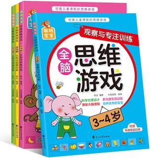 sách đồ chơi giáo dục phát triển trí tuệ dành cho trẻ