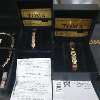 [Chuẩn BILL chính hãng] Vòng cổ điều hoà huyết áp cao cấp TOMA Nhật Bản_Hàng xách tay Nội Địa Nhật Bản Giá Sỉ