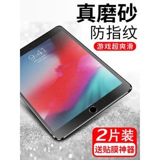 Miếng Dán Bảo Vệ Màn Hình Cho Ipad Air 3 5 / 4 / 3 / 2 Apple 2019