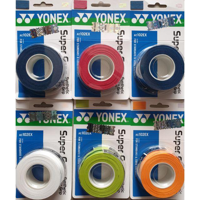 Cuốn cán vợt tennis, cầu lông Yonex 3 in 1 (3 cuộn/1 vỉ ) Chính Hãng