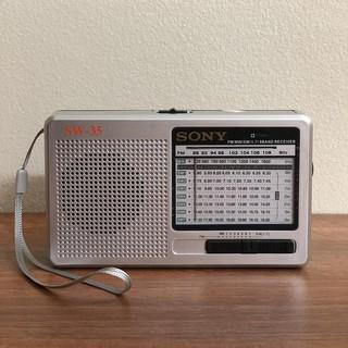 Đài Radio ICF-SW35 …( Hàng Tốt )