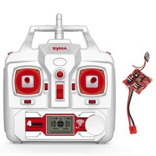 Bộ điều khiển quad X8 nhãn hiệu Syma