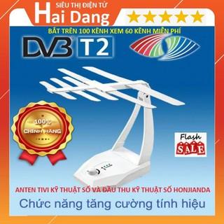 Ăng-ten TV kỹ thuật số trong nhà, Anten DVB T2 Model TB105 KD Hàng Chính Hãng HONJIANDA