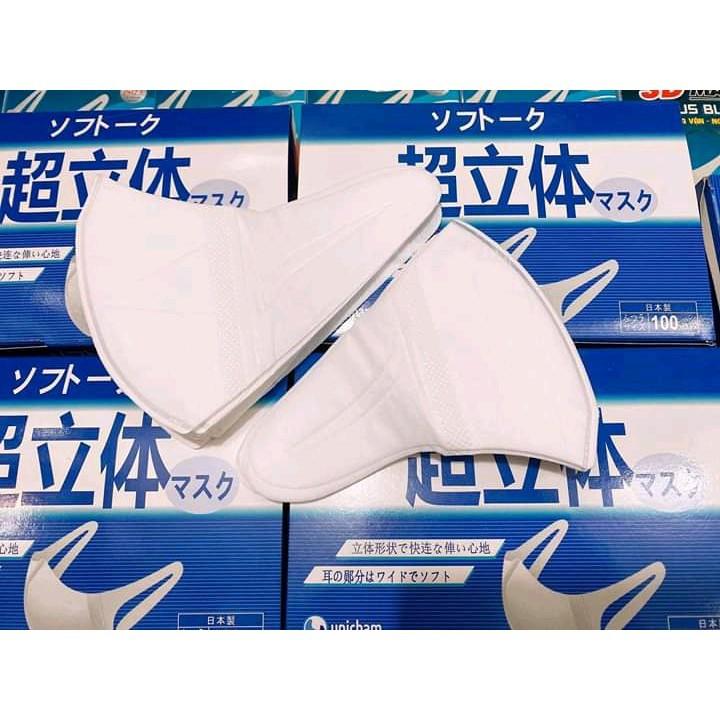 Khẩu trang 3D MASK SIZE M 3 lớp công nghệ của NHẬT BẢN hộp 100 cái và hộp 50 cái