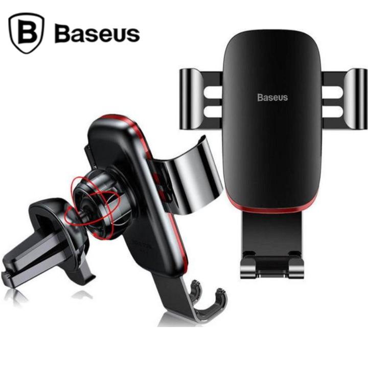 Giá đỡ điện thoại hốc gió điều hòa trên ô tô nhãn hiệu Baseus SUYL-D01 - Hàng chính hãng