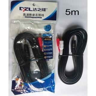 Dây 1 đầu 3.5 ra 2 đầu AV dài 5m Chính hãng DZL. Dùng nối loa cho Điện thoại, Androi tivi.
