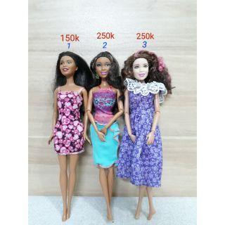 Barbie ( 08/10/18 )