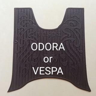 Thảm Lót Sàn Xe Điện Vespa Yadea thumbnail