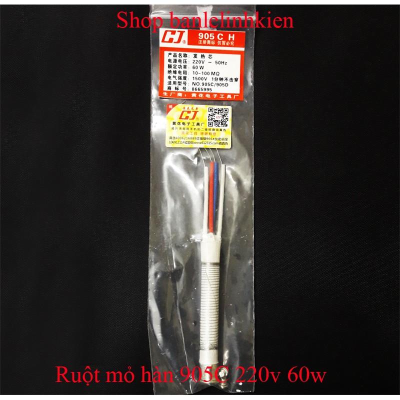 Ruột mỏ hàn điều chỉnh nhệt độ 905C 905D 220v 60w