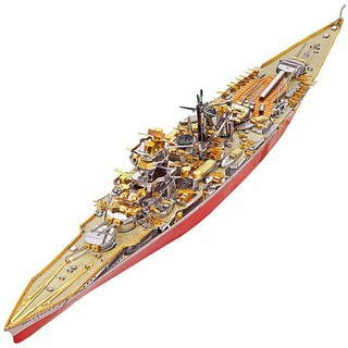 Mô hình lắp ráp kim loại Tàu chiến tuần dương KONGOU Piececool P128-RSG