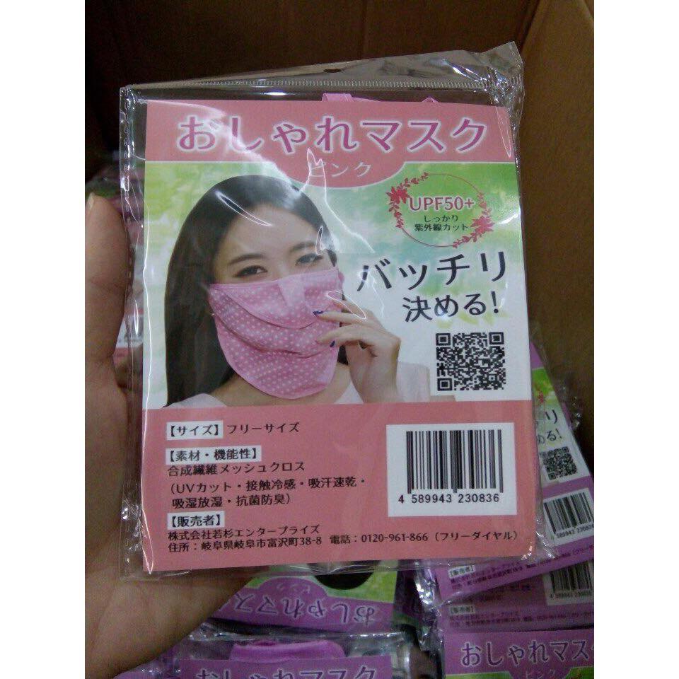 Khẩu trang chống tia UV Oshare Nhật Bản (mẫu mới) - 3013936 , 1116710483 , 322_1116710483 , 25000 , Khau-trang-chong-tia-UV-Oshare-Nhat-Ban-mau-moi-322_1116710483 , shopee.vn , Khẩu trang chống tia UV Oshare Nhật Bản (mẫu mới)