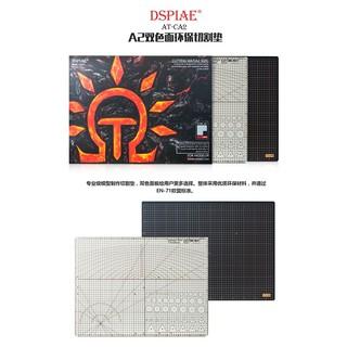Dụng cụ mô hình – Miếng lót DSPIAE cutting mat AT-C