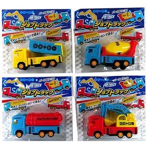 Ô tô tải Job Truck-HIROICHI (hàng Nhật)