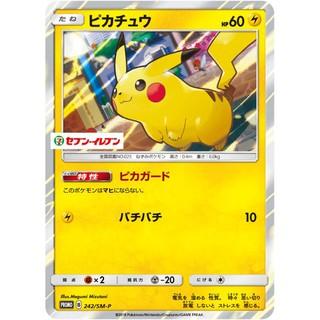 thẻ bài pokemon 7-11