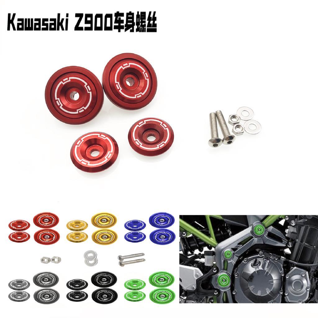 Set 8 Ốc Vít Bằng Kim Loại Dùng Để Trang Trí Mô Hình Ô Tô Kawasaki Z900