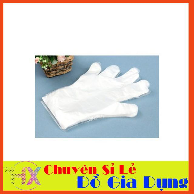 [ƯU ĐÃI KHỦNG]  Hộp 25 đôi găng tay nilong - RẺ NHẤT VN