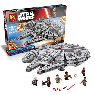 Lego mô hình tàu vũ trụ thiên niên kỷ Star Wars