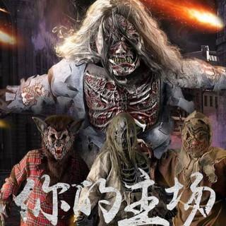 Áo Choàng Hoá Trang Zombie