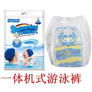 [Spot]Baby Swimming Diapers Disposable Waterproof Pull up Diaper Manufacturers Male and Female Baby Swimming Pool Supplies Repeated Use CherylMother-to-Child Living Museum