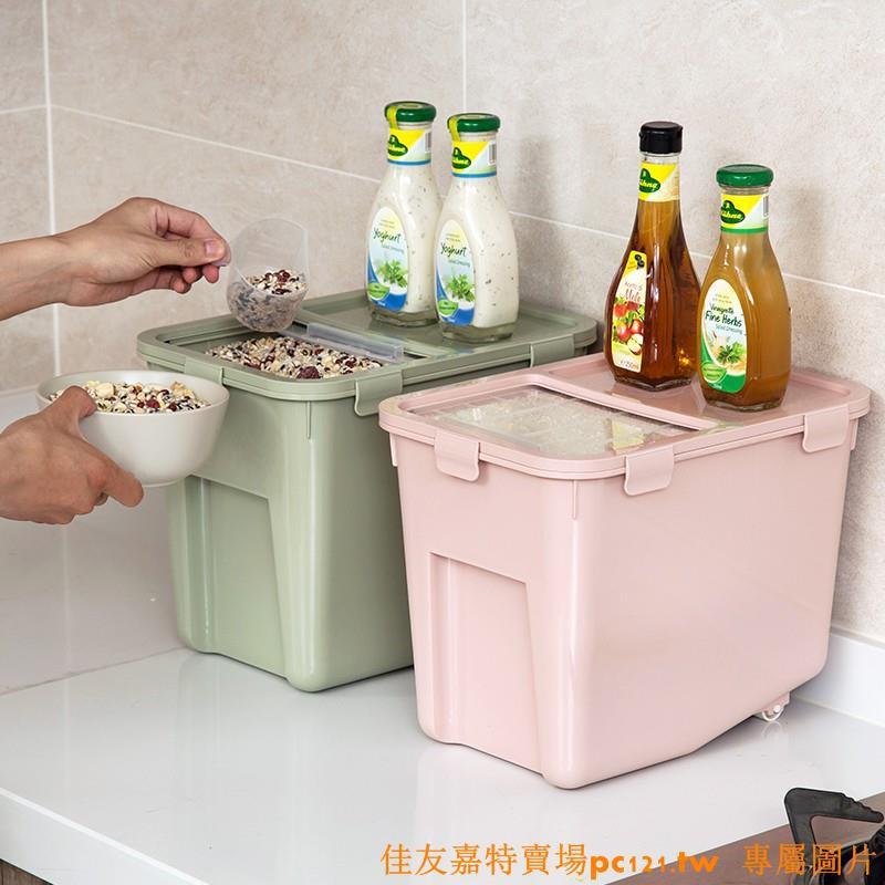 thùng rác nhựa 10kg tiện lợi cho nhà bếp - 14887906 , 2775635077 , 322_2775635077 , 248100 , thung-rac-nhua-10kg-tien-loi-cho-nha-bep-322_2775635077 , shopee.vn , thùng rác nhựa 10kg tiện lợi cho nhà bếp