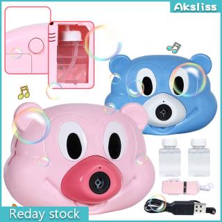 Kid Electric Bubble Machine Cartoon Mouse Carmera Light Music Automatic Blowing Toy USB Rechargeable