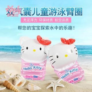 Phao bơi 2 tay Hello Kitty màu hồng Mesuca – 18H620104558 (30x17cm)