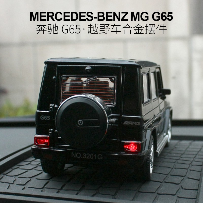 Car accessories✧❦♈Mercedes G65 suv car furnishing articles vehicle simulation model of alloy interior decorations high- - 23059043 , 6107398897 , 322_6107398897 , 289000 , Car-accessoriesMercedes-G65-suv-car-furnishing-articles-vehicle-simulation-model-of-alloy-interior-decorations-high--322_6107398897 , shopee.vn , Car accessories✧❦♈Mercedes G65 suv car furnishing arti
