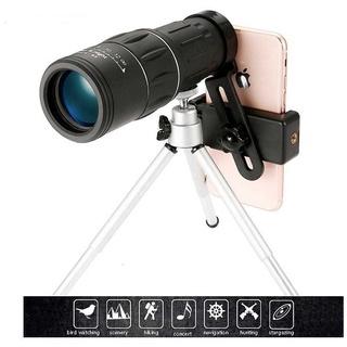 Ống kính phóng to 16X52 cho điện thoại KL1040 (MOS20) thumbnail