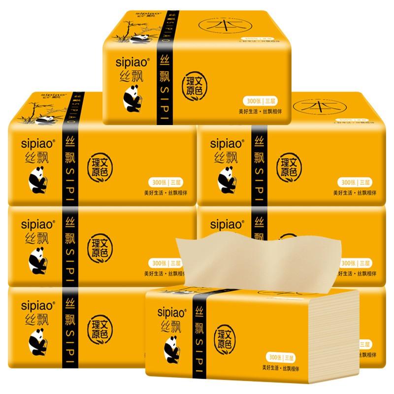 Thùng 30 gói khăn giấy ăn gấu trúc làm từ than tre, siêu dai, siêu thấm hút, không chất tẩy trắng, 300 tờ/ gói