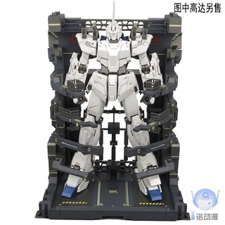 Khung bày mô hình MS CAGE 2 dành cho MG (Super Nova)