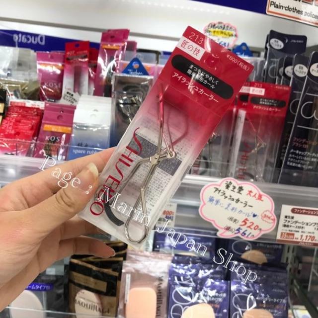( chuẩn Bill, chuẩn store ) Kẹp mi Shiseido Nhật Bản