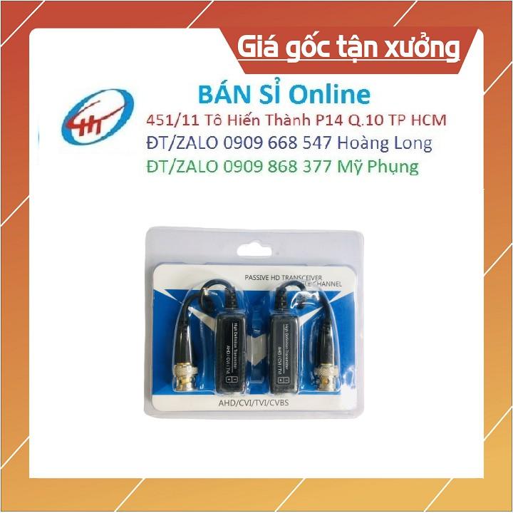 10 BALUN VIDEO AHD XANH - SP001209