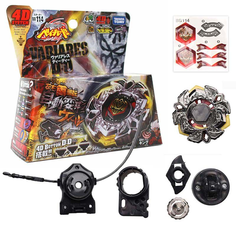 Beyblade 4D BB114 Top Rapidity Metal Fusion Figh Gift Children Master Toys Toy