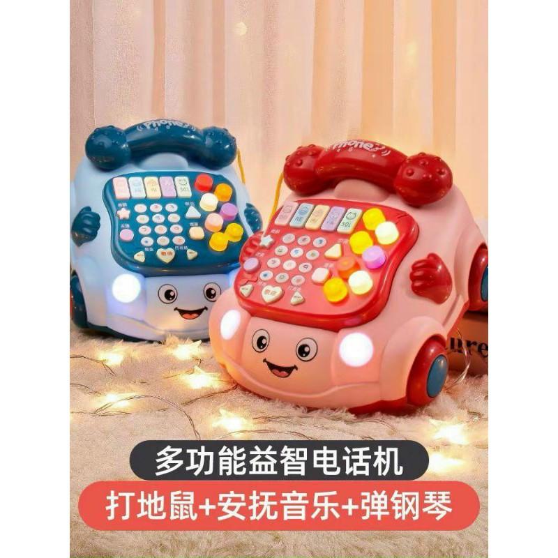 Điện thoại xe kéo trẻ em