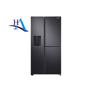 Tủ Lạnh Inverter Samsung RS65R5691B4/SV (602L)