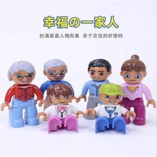 Hãng Gorock - Các minifigures tương thích với Lego Duplo (nhóm 1) thumbnail