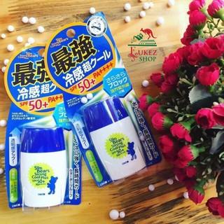 Kem chống nắng Omi Sun Bear cho bé từ 6Y - Nội địa Nhật thumbnail