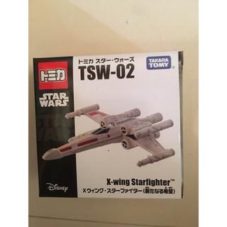 mô hình tàu chiến trong star wars