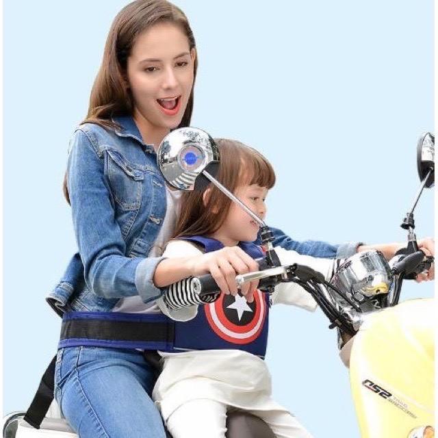 Đai xe máy đội trường Mỹ cho bé