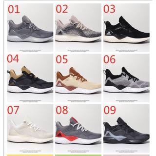 Giày Thể Thao Nam Adidas Alphabounce Hpc Ams 3M