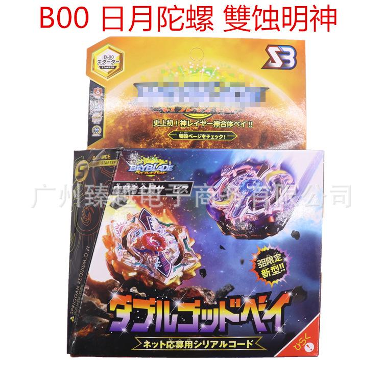 Beyblade burst B00 Metal Fusion 4D Launcher Spinning Top Gift for Kids