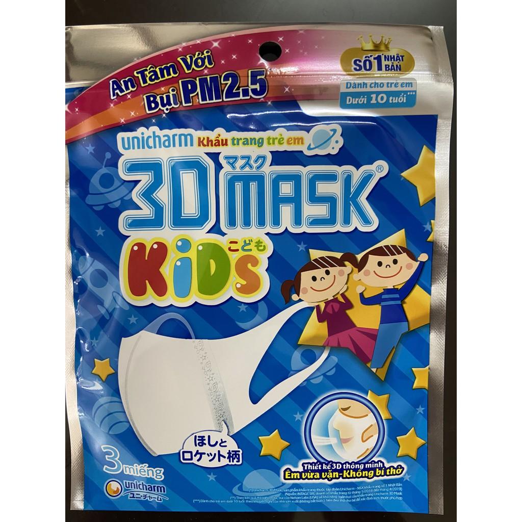 Khẩu trang Nhật Bản Trẻ Em Unicharm 3D Mask (3 miếng)