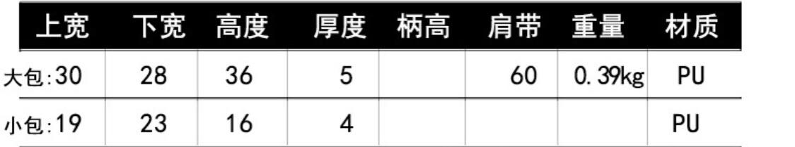 Túi xách hàn quốc 2019 siêu hot X22