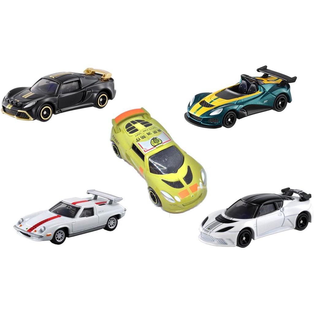 Bộ 5 xe ô tô mô hình Tomica Lotus (No Box)