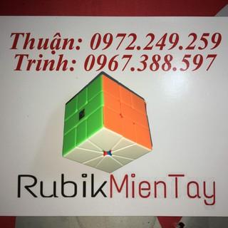 MFSQ1 – MF Square 1 – Biến Thể Rubik có thi đấu chính thức SQ1