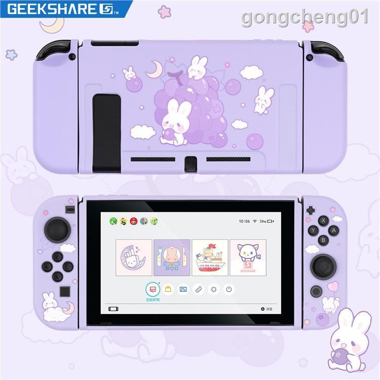 Ốp Bảo Vệ Máy Chơi Game Nintendo Switch Bằng Tpu Mềm Dễ Thương Xinh Xắn