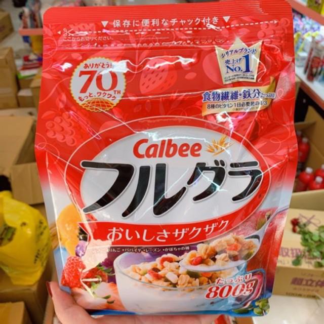 Ngũ cốc CALBEE Nhật 800gr Ngũ cốc CALBEE Nhật 800gr