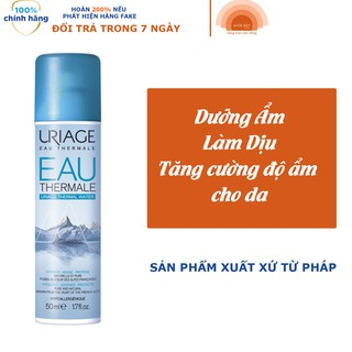 [HÀNG CÔNG TY] Xịt Khoáng Dưỡng Ẩm, Cân Bằng Da URIAGE THERMAL WATER thumbnail