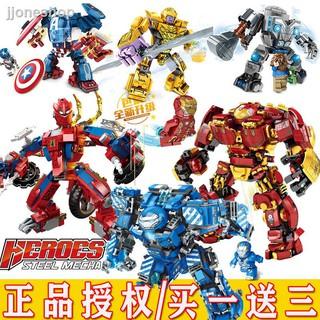 Mô Hình Lắp Ráp Lego Nhân Vật Siêu Anh Hùng Avengers 4